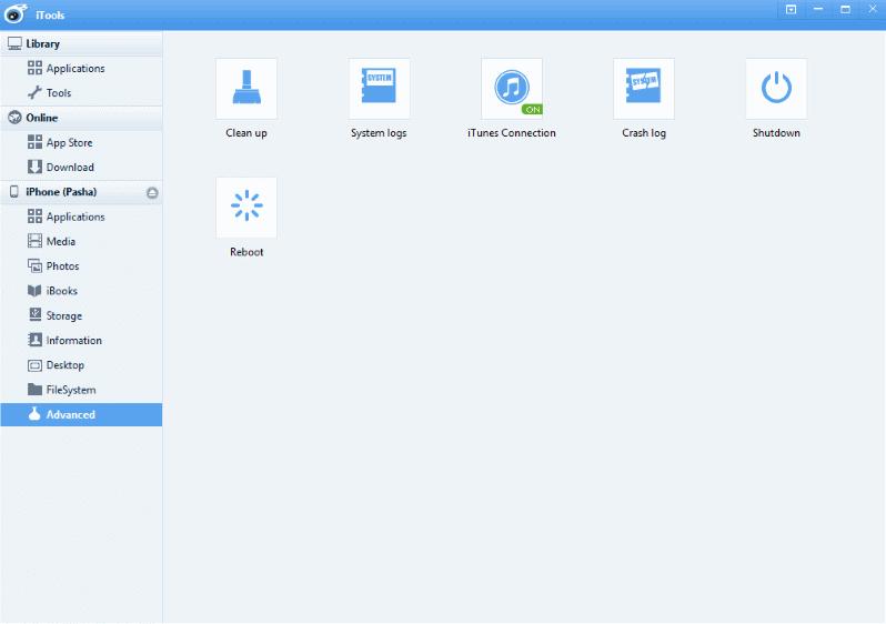 Чистка файловой системы