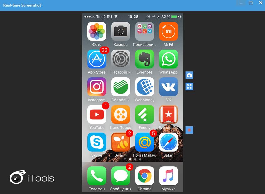 Скриншоты и видеозапись с экрана мобильного устройства