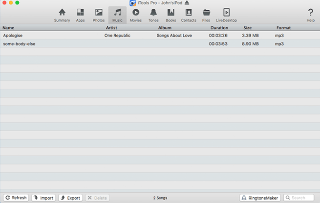 Удобный ручной перенос аудиофайлов